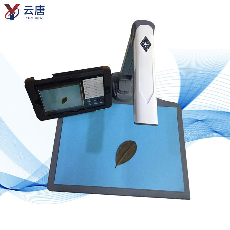 2021:拍照式叶面积测量仪@【新款叶面积测量专业仪器】