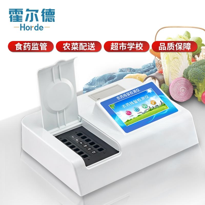 快速农药残留检测仪器可以检测什么