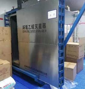 优尼克环氧乙烷灭菌柜