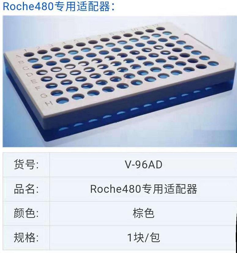 V-96AD.jpg
