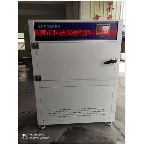 紫外线耐气候试验机001.png