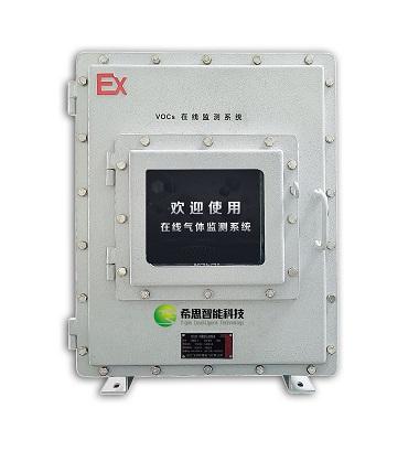 XS-AMK-VOC-EX.jpg