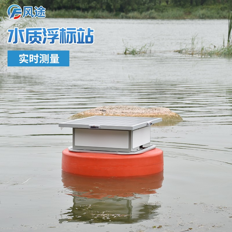 <strong><strong>浮标水质监测设备</strong></strong>