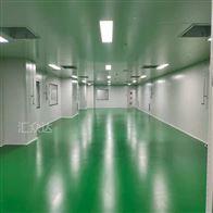 HZD日照洁净厂房维护结构净化彩钢板