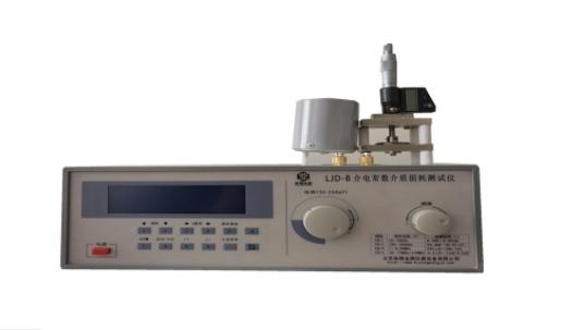 介电常数介质损耗测试仪