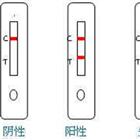 鼻疽檢測卡(膠體金法)詳細說明書
