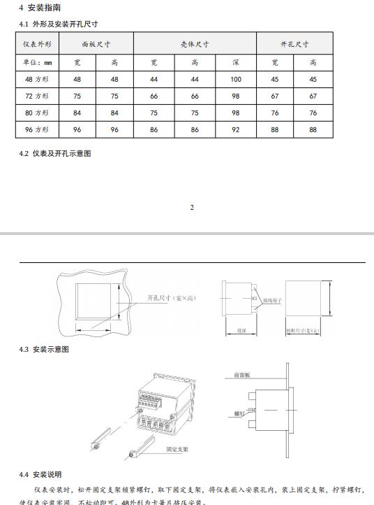 PZ48-AI-2详情页.png