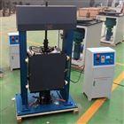 沥青混合料振动压实成型机试验方法