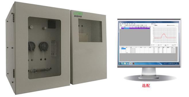 <strong>LB-T800S离线总有机碳分析仪</strong>.png