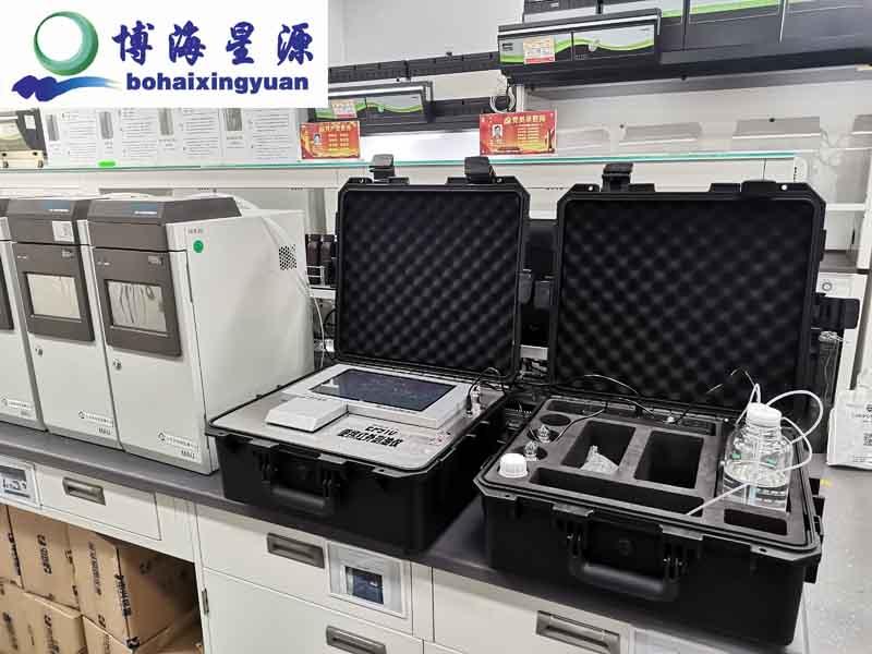 江苏省环境监测中心便携红外和紫外7logo.jpg