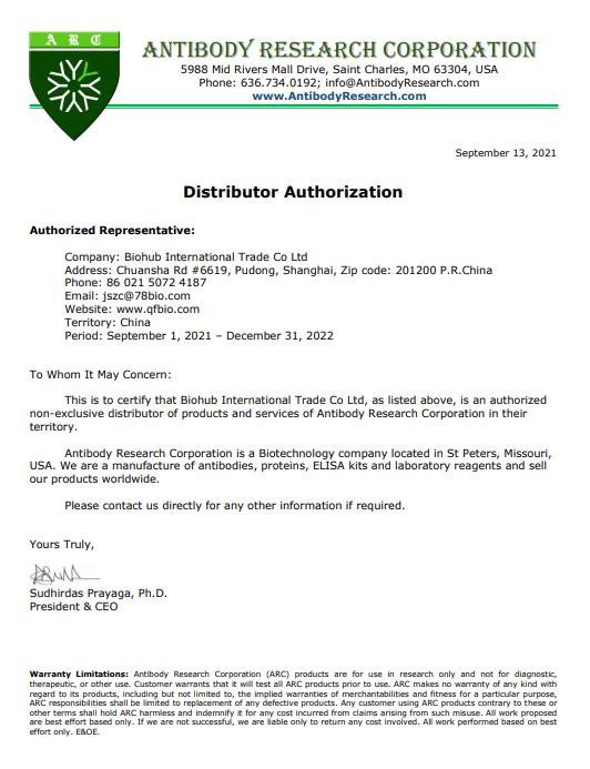 antibodyresearch授权书2022.12.31到期.png