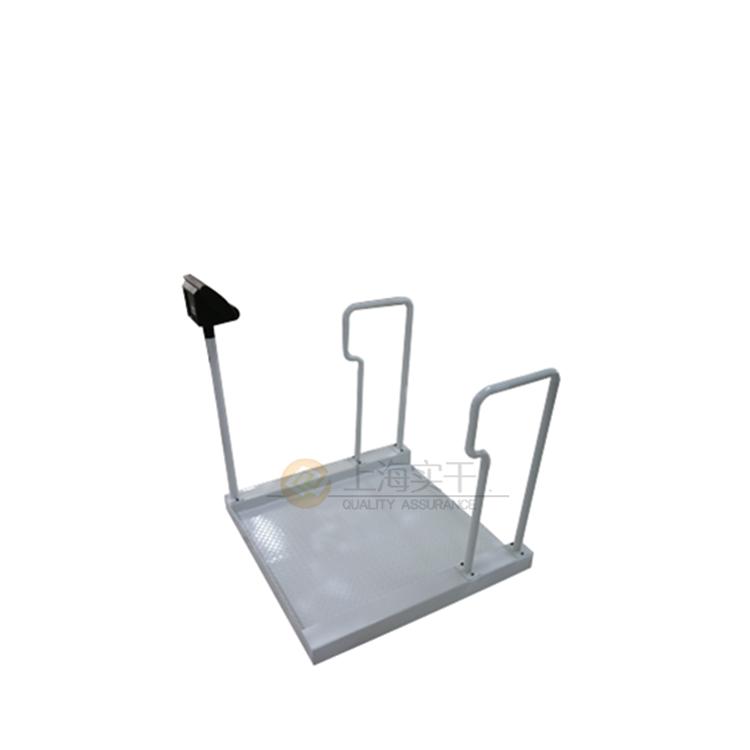轮椅秤 (7).png