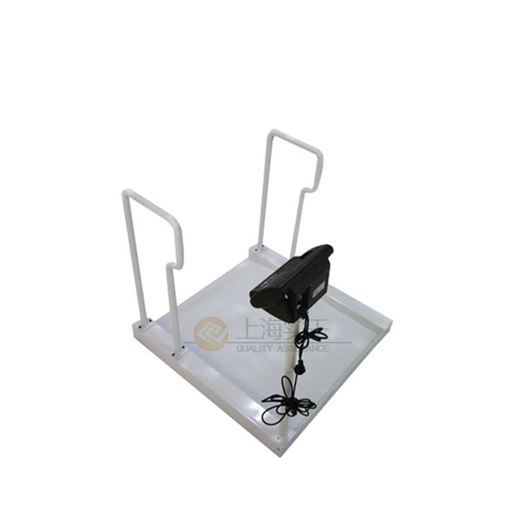 轮椅秤 (8).jpg