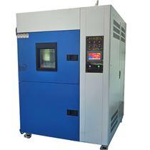 WDCJ-340北京高低温冲击试验箱生产厂家