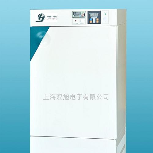 HWS-080试验设备试验箱