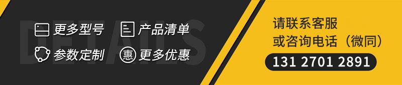慧聪详情banner.jpg
