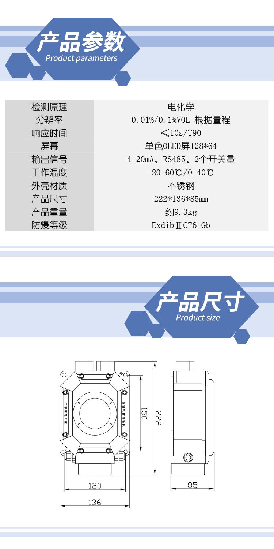 <strong>微量电化学氧含量检测仪分析仪</strong>