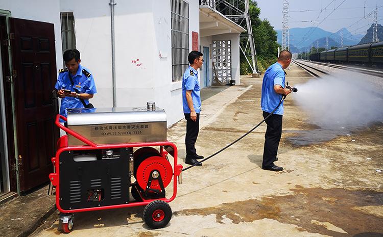 移动式高压细水雾灭火装置.jpg