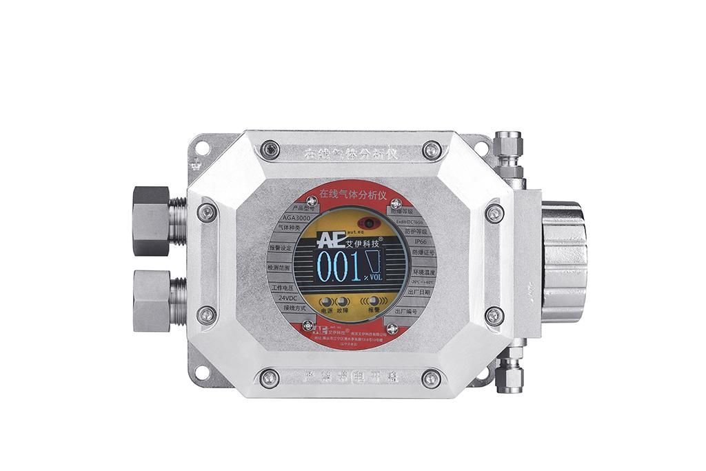 防爆电化学常量氧分析仪