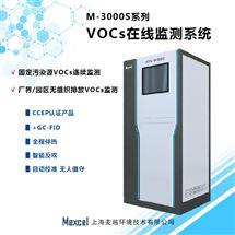 M-3000SVOCs在线监测设备的监测对象及应用行业