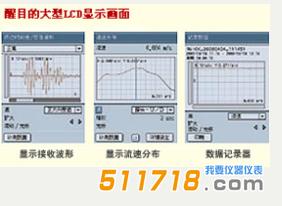 <strong>日本富士 FSCS10C2-00C便携式超声波流量计</strong>1.png