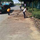 北京地磅維修