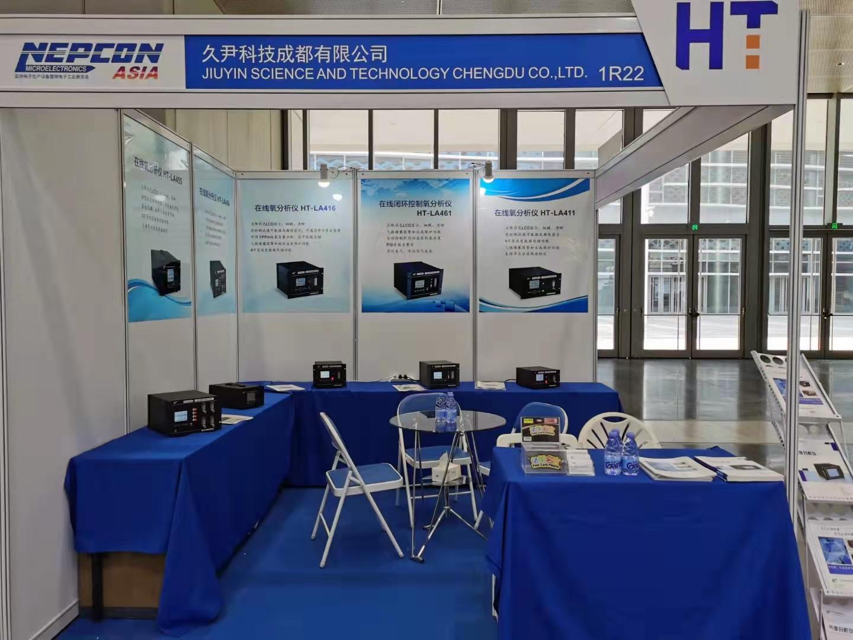 成都久尹科技参加2021亚洲电子生产设备暨微电子工业展览会