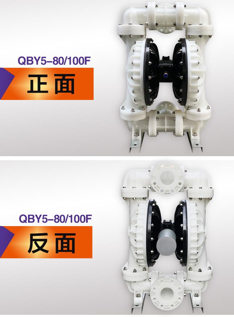 QBY5-80F模版0020.jpg