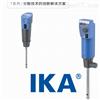 IKA高速分散机T18
