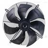 安裝尺寸AS710B3-AL5-03機房冷庫散熱風機