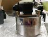 溶剂适用VC0.2F6PX防爆德国克拉克流量计