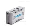 LR-1/2-D-MIDI德国FESTO费斯托减压阀市场价