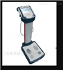 欧姆龙人体成分分析仪BCA-2A