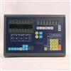QIHAI TOP20-2/M/3/M 0七海光电数显表
