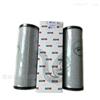 雅歌ARGO滤油器滤芯 V2.1234-26