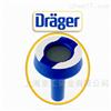 德尔格气体检测仪油盒