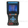 SL640A SL640B智能型等電位測試儀