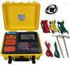 SL840接地電阻土壤電阻率測試儀