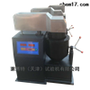 LBTH-3型 ��X�r青混合料拌和�C--
