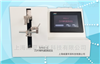 SF02-C刀片锋利度试验仪