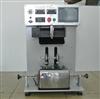 多士爐耐久測試儀