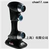 hscan771手持式三维扫描仪厂家推荐