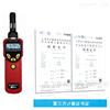 华瑞pgm7360特种VOC检测仪