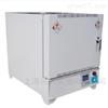 BX-12-10一体式箱式电阻炉1000℃经典高温马弗炉