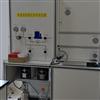 EOPO-XEOPO环氧乙烷丙烷反应器