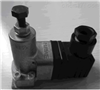 HAWE哈威滑阀式换向阀维特锐进口销售