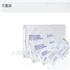 Qualitix灭菌袋
