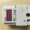 SMC电气比例阀|日本SMC公司