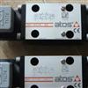 DHE-1671/2-DC24阿托斯ATOS电磁阀现货特价