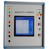LCY3励磁系统开环小电流检测仪